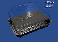 Блистерная одноразовая упаковка для суши и роллов ПС-63