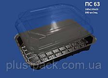Одноразовый контейнер для суши и роллов ПС-63