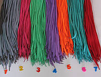 Шнурки плоские 120см цветные