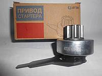 Бендикс 406 600 привод стартера с вилкой 406 3708600 Таврия Волга ГАЗ 3110 31105 2217 Соболь 2705 УАЗ АТЭК