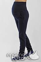 Теплые спортивные штаны для беременных Виктори Темно-синие