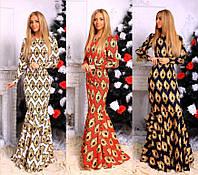 Вечернее платье со шлейфом №138 (р.42-48)