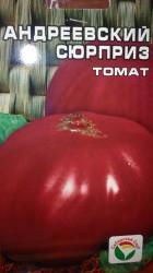 Семена Томат Андреевский cюрприз , Сиб Сад.   20 с.