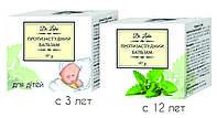 Бальзам противопростудный 40 г Детский (При простудных и вирусных заболеваний) Dr.Luka