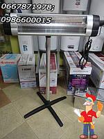 Обогреватель электрический инфракрасный Sunny AT 2600