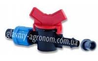Кран стартовый для капельной ленты с уплотнительной резинкой