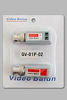 1-канальный пасcивный приемник/передатчик GV-01P-02 (блистер пара)