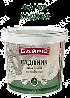 "Краска садовая ""Садівник"" Байріс 7 кг."