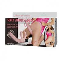 Страпон безремневой анально-вагинальный Super Strapless