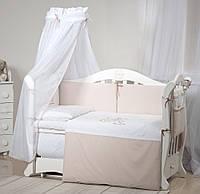 Детский постельный комплект Twins Dolce D-008 Loving bear, белый/серый