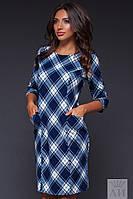 Синее батальное платье с ромбами и клетку, с карманами.Арт-9507/17