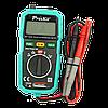Pro'sKit MT-1508 мультиметр цифровой для измерения постоянного и переменного тока и напряжения, сопротивления