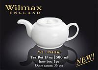 Чайник заварочный Wilmax 500мл WL-994036