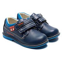 Ортопедические туфли Шалунишка для мальчика, размер 24-29