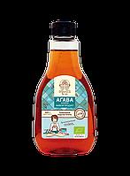 Сироп агавы темный, нерафинированный raw, bio, Organica for all