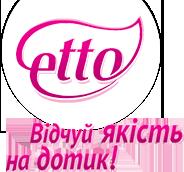 Простынь Etto одноразовая нарезанная стол СМС (уплотненный спандбонд) 0,8х2 м, 10 шт., голубой