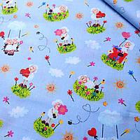 Хлопковая ткань с влюбленными овечками на голубом фоне №392