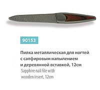 Пилка металлическая для ногтей с сапфировым напылением и деревянной вставкой, SPL90153,12см