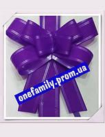 Фиолетовый большой Бант стяжка