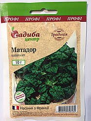 Матадор  10г шпинат Традиція