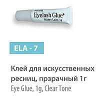 Клей для искусственных ресниц, прозрачный, 1г, SPL