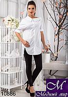 Ассиметричная женская рубашка белого цвета ( ун. 44-46) арт. 10886