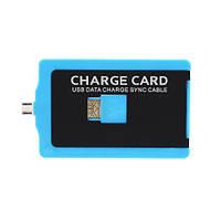 Зарядное устройство Charge Card Micro USB