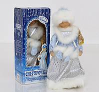 Игрушка Снегурочка под елку 40 см. Музыкальная, в коробке.