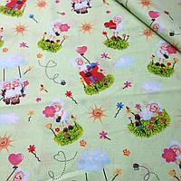 Хлопковая ткань с влюбленными овечками на салатовом фоне №269