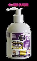 Натуральное детское мыло на натуральных маслах облепихи-календулы-шиповника, 250 мл