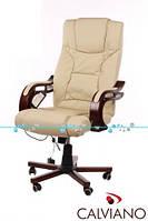 Кресло с массажем Prezydent бежевое, фото 1
