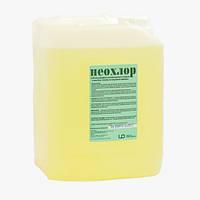 Жидкое, концентрированное, щелочное дезинфекционное средство Неохлор 10 л. (УНВЦПД)