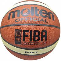 Мяч баскетбольный Molten PU GG-7 №7 МLT7-PU (реплика)