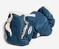 Перчатки меховые Twins dark blue