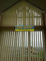 ЖАЛЮЗИ ВЕРТИКАЛЬНЫЕ В ОФИС, КВАРТИРУ НА БАЛКОН с шириной ламели 127мм ткань Line8004, фото 1