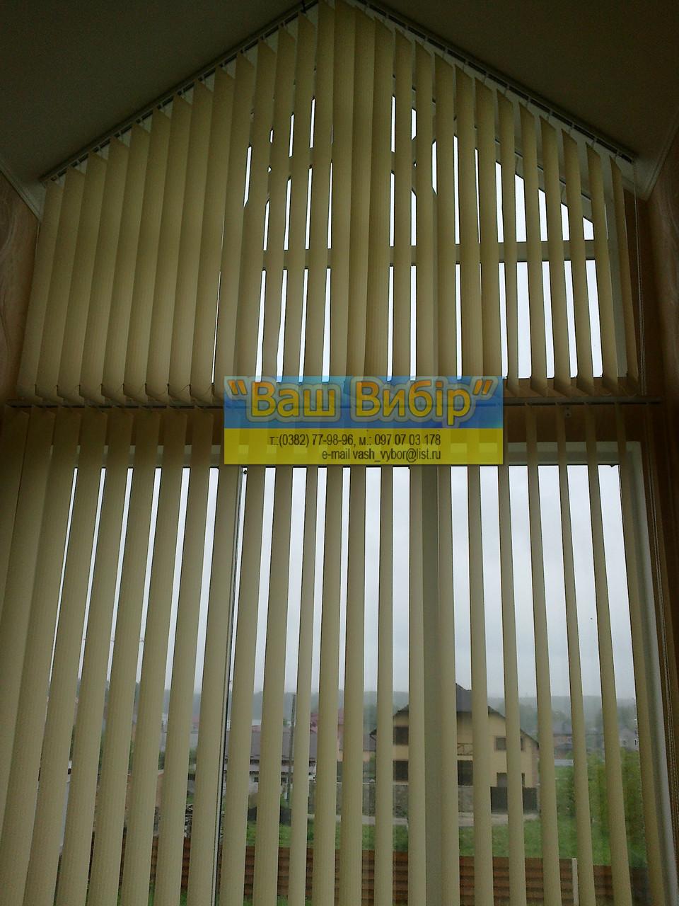 ЖАЛЮЗІ ВЕРТИКАЛЬНІ В ОФІС, КВАРТИРУ НА БАЛКОН з шириною ламелі 127мм тканина Line8004