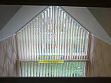 ЖАЛЮЗИ ВЕРТИКАЛЬНЫЕ В ОФИС, КВАРТИРУ НА БАЛКОН с шириной ламели 127мм ткань Line8004, фото 5