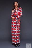 Модное длинное красное платье на пуговицах, с белыми  полосками, с поясом. Арт-9511/17