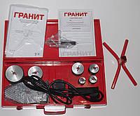 Паяльник для труб Гранит ППТ-1100 (1100 Вт, метал. кейс с насадками)
