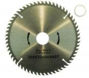 Пильный диск по дереву арсенал 200/32/Z60 с переходным кольцом