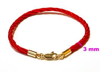 Красный шнурок от сглаза, позолота р.14, р.21, р.22