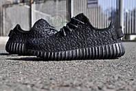 Кроссовки женские Adidas Yeezy Boost 350 Black