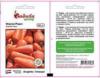 Семена моркови Редко (Syngenta / САДЫБА ЦЕНТР) 400 семян - среднепоздняя сортовая (100-110 дней)