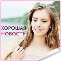 Рекордное количество девушек нарастили волосы у ZIRKOVA