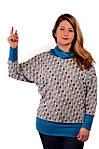 Джемпер жіночий двухнитка сірий бл 665 L-XXL, фото 3