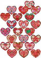 Валентинка двойная, резная, блестки, 9,5*8 см V17 M2 U (укр.яз.)