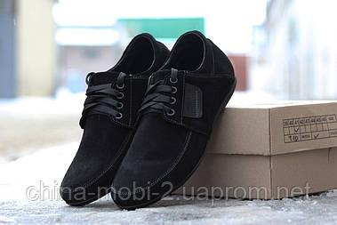Туфли Vankristi (замша) мужские замшеые туфли