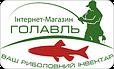 """Интернет магазин """"Голавль"""" - Ваш рыболовный инвентарь"""