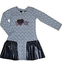 Платье Камила детское для девочки