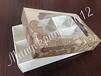 Коробка для конфет с ложементом коричневая